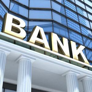 Банки Гастелло