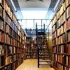 Библиотеки в Гастелло