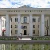 Дворцы и дома культуры в Гастелло