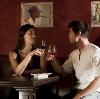Рестораны, кафе, бары в Гастелло